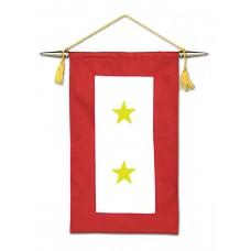 2 Gold Star Service Banner